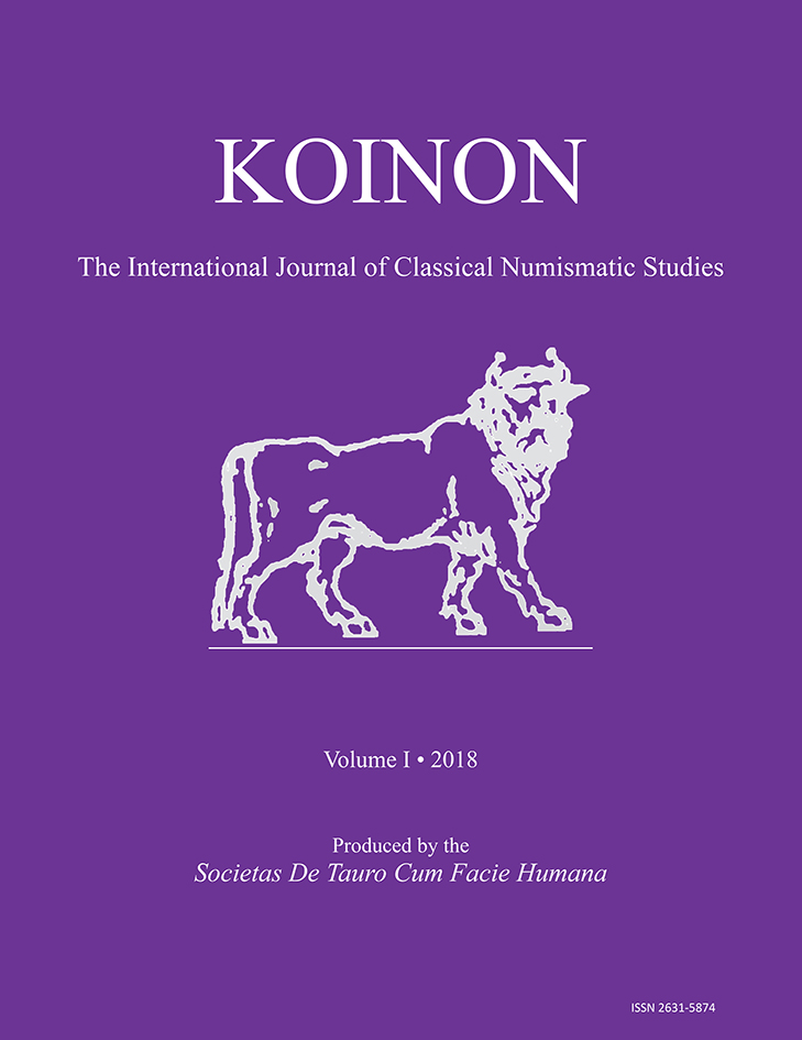 Front cover of Koinon